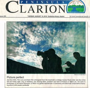 Peninsula Clarion-article-wildlife-photographers-silhouettes-Kenai Peninsula-Ron Levy Photography