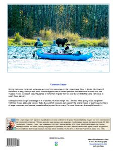 fishermen, photographers-grizzly-bear-Kenai NWR-Alaska-Ron Levy Photography