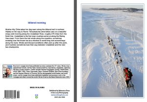 Iditarod musher-dogteam-Unalakleet-Alaska-notecard-Ron Levy Photography