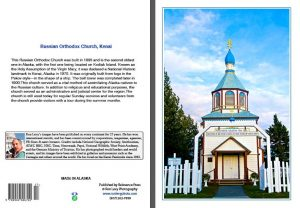 Russian Orthodox church, Kenai, Alaska-notecard-Ron Levy Photography